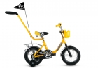 racing_boy_yellow12